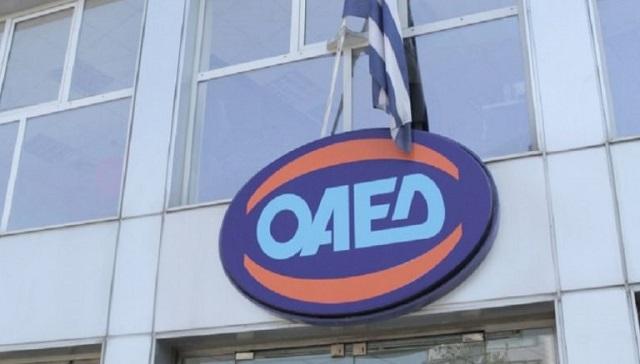 Νέο πρόγραμμα του ΟΑΕΔ για 2.000 μακροχρόνια ανέργους