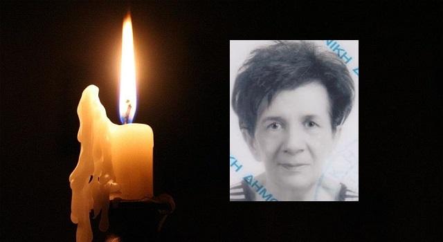 Κηδεία ΜΑΡΙΑΝΘΗΣ ΚΟΝΤΟΥΛΗ