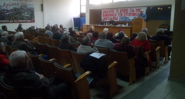 Συμμετέχουν στην απεργία κατά του νέου ασφαλιστικού οι συνταξιούχοι ΙΚΑ Μαγνησίας