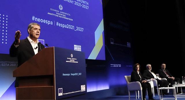 Κ. Αγοραστός: Οι τέσσερις παράμετροι για βιωσιμότητα και κοινωνική ευημερία