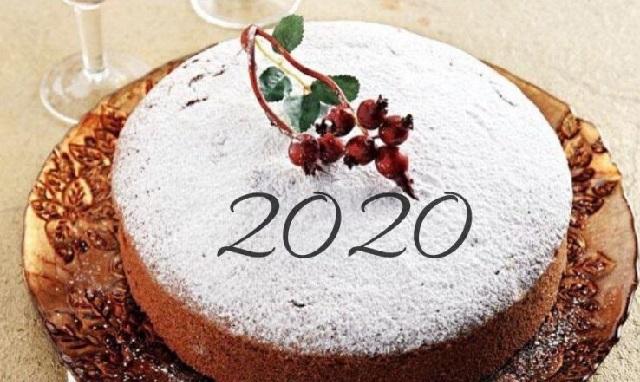 Ο Πολιτιστικός Σύλλογος Αφήσσου κόβει την πίτα του