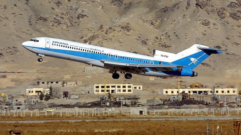Τραγωδία στο Αφγανιστάν: Έπεσε αεροπλάνο με 83 επιβάτες