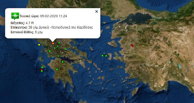 Σεισμός στην Καρδίτσα «ταρακούνησε» και τον Βόλο