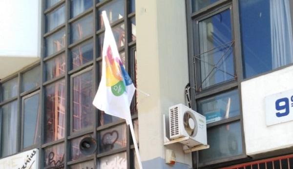 Κυματίζει η σημαία του αειφόρου σχολείου στο 9ο Γυμνάσιο Βόλου