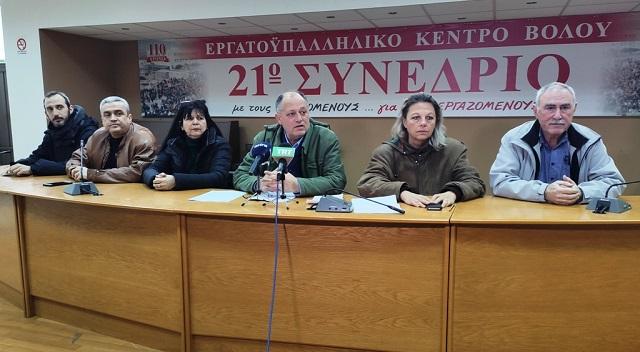 Συνέδριο σύμφωνα με το καταστατικό της ΓΣΕΕ ζητεί το ΠΑΜΕ