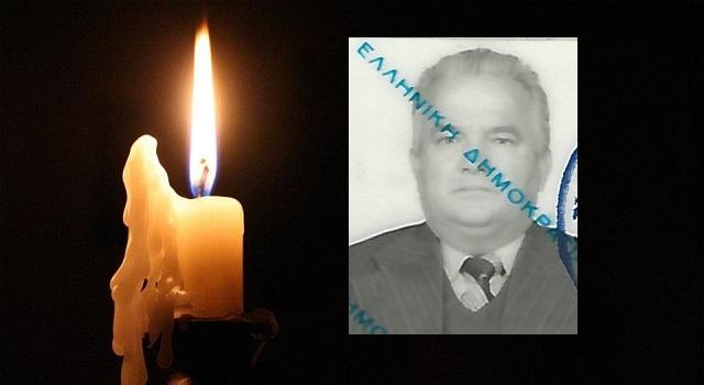 Κηδεία ΑΛΕΞΑΝΔΡΟΥ ΚΥΡΙΑΖΗ
