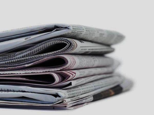 Ανακοίνωση της ΕΣΗΕΘΣΤΕ-Ε για την προσωρινή διακοπή της εφημερίδας «Πρωινός Τύπος» Καρδίτσας