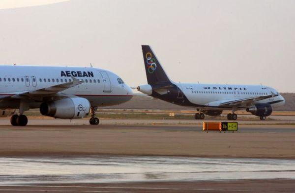 Η Aegean αναστέλλει τις πτήσεις εξωτερικού μέχρι 30 Απριλίου