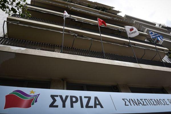 """Το μήνυμα του ΣΥΡΙΖΑ για την 25η Μαρτίου: """"Ώρα δράσης με γνώμονα τη διασφάλιση της υγείας"""""""