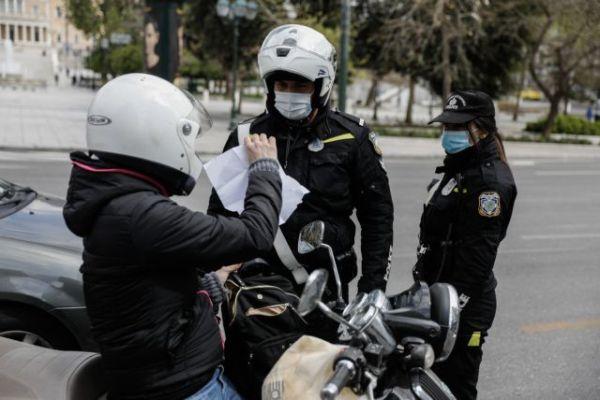 Αυτή είναι η κλήση των 150 ευρώ για όσους παραβαίνουν την απαγόρευση κυκλοφορίας