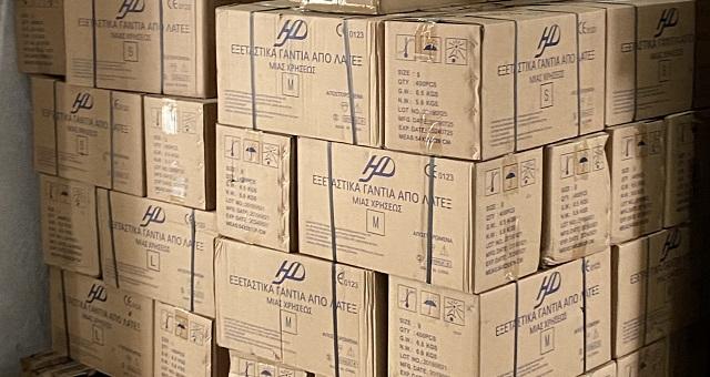20.000 γάντια για τις ανάγκες των Νοσοκομείων της Θεσσαλίας