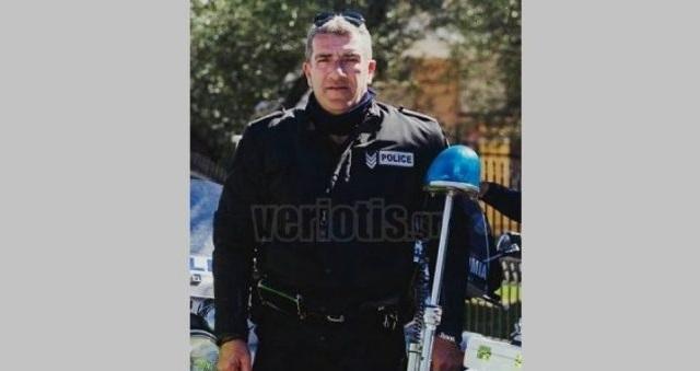 Έφυγε αιφνίδια από τη ζωή 48χρονος Καρδιτσιώτης αστυνομικός