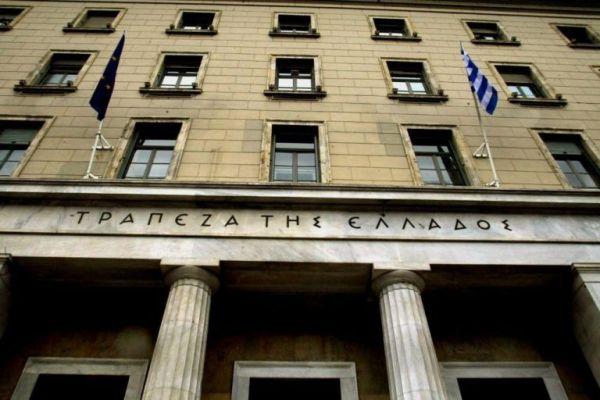 Τράπεζα της Ελλάδος: Οικονομική ενίσχυση στον ΕΟΔΥ με 5 εκατ. ευρώ