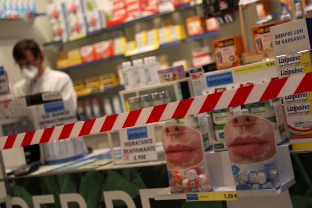 Κοροναϊός: Τι πρέπει να ξέρουν οι ασθενείς με άσθμα και ΧΑΠ