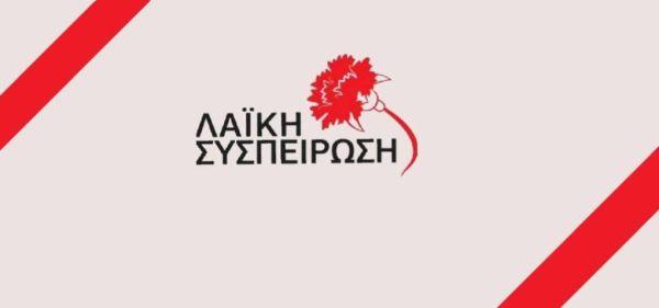 Αμείλικτα ερωτήματα στο Νότιο Πήλιο για το κρούσμα κορονοϊού