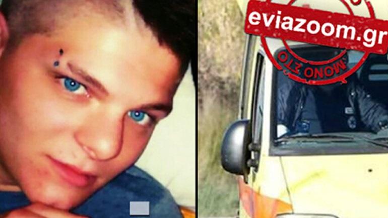 Εύβοια: Πέθανε 25χρονος μέσα στο σπίτι του