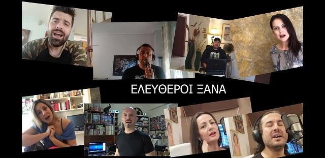 Οκτώ Βολιώτες τραγουδιστές στην ίδια «σκηνή» [βίντεο]