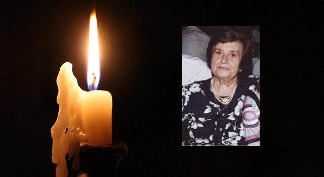 Κηδεία ΛΑΜΠΡΙΝΗΣ ΦΡΑΓΚΟΥ