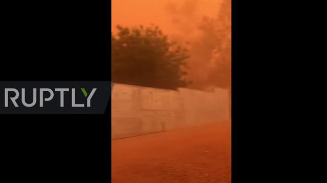Εκπληκτικό θέαμα στον Νίγηρα: Ο ουρανός έγινε κατακόκκινος [βίντεο]