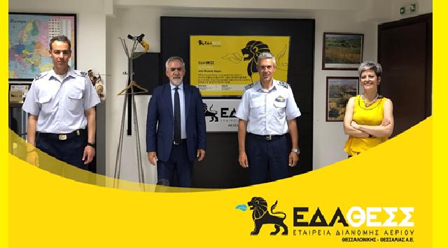 Σύνδεση όλων των εγκαταστάσεων του Αρχηγείου Τακτικής Αεροπορίας με το δίκτυο φυσικού αερίου
