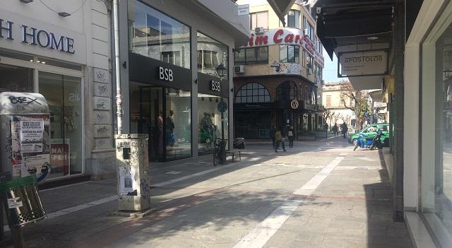 Κλειστά τα καταστήματα του Βόλου του Αγίου Πνεύματος