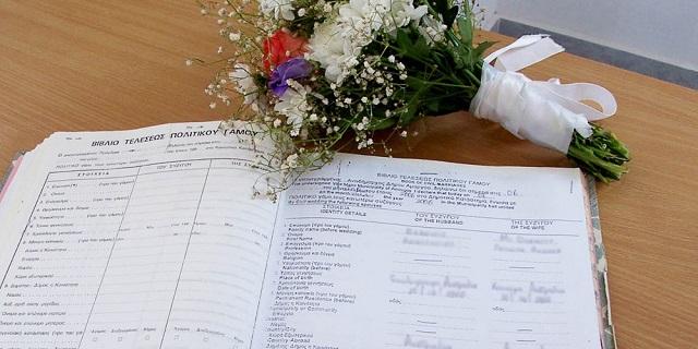 Επέστρεψαν οι πολιτικοί γάμοι στον Δήμο Βόλου