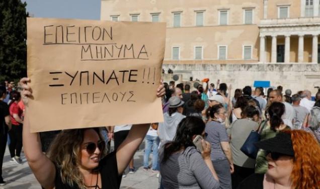 Κατατέθηκε στη Βουλή το νομοσχέδιο για τις διαδηλώσεις - Βαριές ποινές για τους παραβάτες