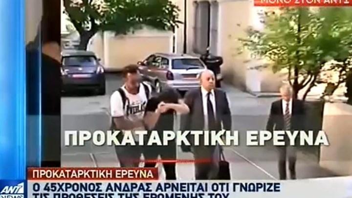 """""""Φόνισσα του Κορωπίου"""": Στο στόχαστρο της εισαγγελέως και ο σύντροφος της 30χρονης"""