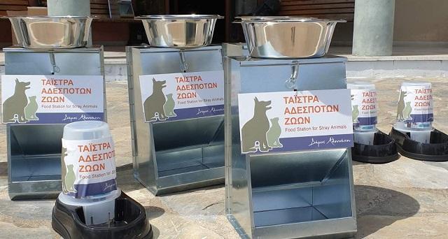 Νέες σύγχρονες ταΐστρες-ποτίστρες για τα αδέσποτα ζώα στην Αλόννησο