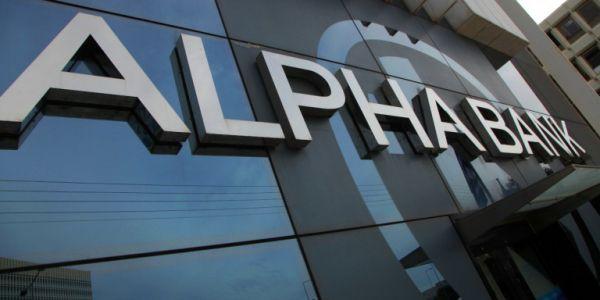 Alpha Bank: Η ανακοίνωση για την αναστάτωση στο e-banking