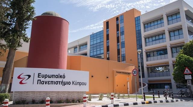 Το Ευρωπαϊκό Πανεπιστήμιο Κύπρου προσφέρει καινοτόμο Μεταπτυχιακό στην Τεχνητή Νοημοσύνη