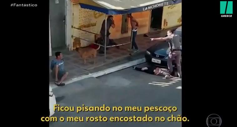 Βραζιλία: Βίντεο σοκ από κακοποίηση γυναίκας από αστυνομικό