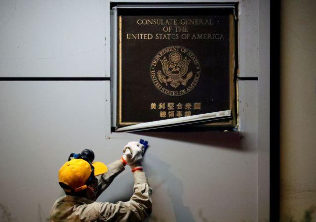 «Φωτιά» στις σχέσεις ΗΠΑ – Κίνας: Κατέβηκε η αμερικανική σημαία στο προξενείο της Τσενγκντού