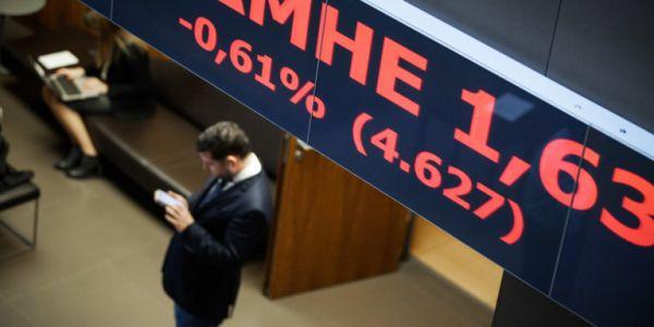 Χρηματιστήριο - Κλείσιμο: Μικρή πτώση 0,20% με πενιχρό τζίρο