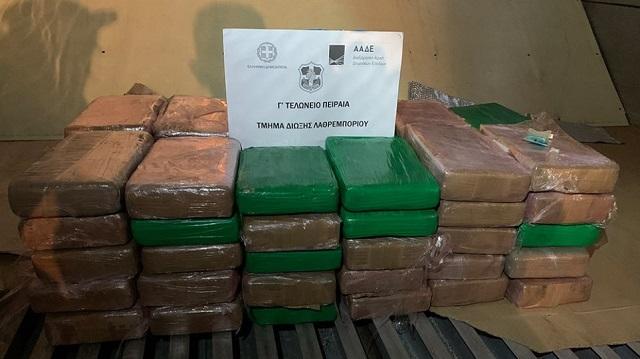 Έκρυψαν 70 κιλά κοκαΐνη μέσα σε κοντέινερ με… μπανάνες