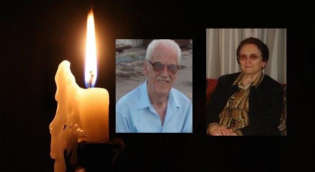 40ημερο μνημόσυνο ΓΑΪΤΑΝΗ ΝΙΚΟΛΑΟΥ & Διετές μνημόσυνο ΓΑΪΤΑΝΗ ΕΥΦΡΟΣΥΝΗΣ