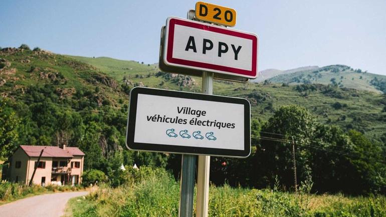 Δωρεάν ηλεκτρικά αυτοκίνητα σε χωριό της Γαλλίας