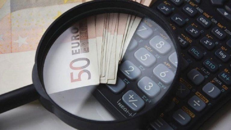 Ποιες αλλαγές φέρνει ο νέος πτωχευτικός κώδικας