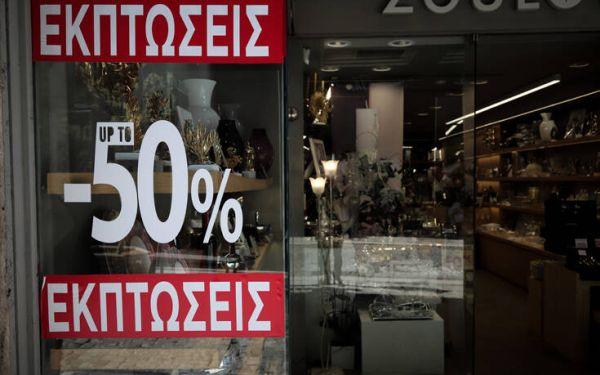 Ο κορονοϊός έπληξε τις θερινές εκπτώσεις: Με χαμηλότερο τζίρο 8 στις 10 επιχειρήσεις