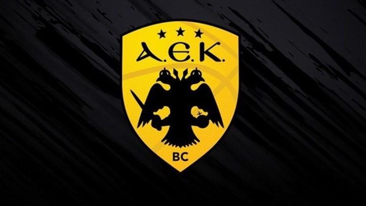 Europa League: Κόντρα στην ελβετική Σεντ Γκάλεν η ΑΕΚ