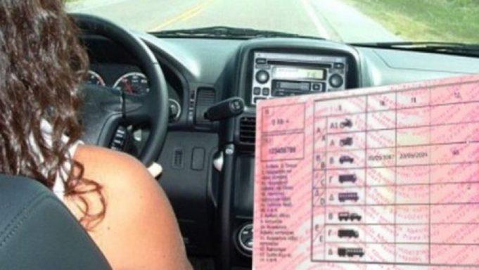 Εννέα συλλήψεις σε Καρδίτσα και Τρίκαλα για πλαστά διπλώματα οδήγησης