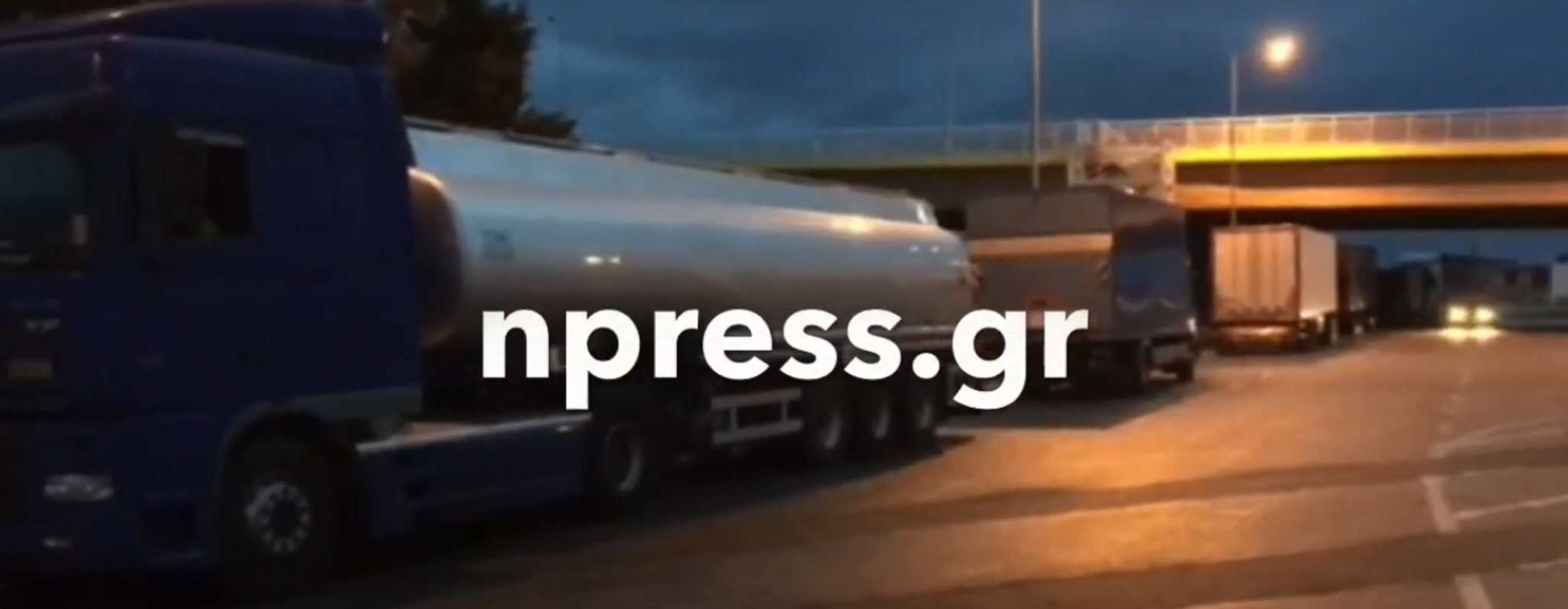 Ιανός – Αντίρριο: Εγκλωβισμένοι δεκάδες οδηγοί φορτηγών (video)