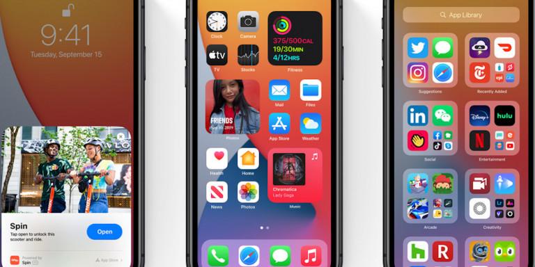 iOS 14: Η νέα αναβάθμιση έχει ένα σούπερ τρικ