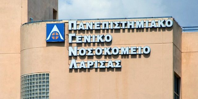 Αρνητικά όλα τα τεστ στο προσωπικό του Νοσοκομείου Λάρισας μετά τον εντοπισμό κρούσματος