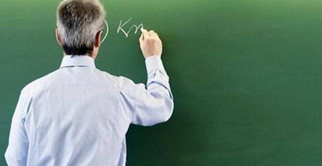 82 προσλήψεις αναπληρωτών εκπαιδευτικών στη Μαγνησία