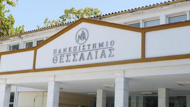 Κρούσμα κορονοϊού σε υπάλληλο του Πανεπιστημίου Θεσσαλίας στη Λάρισα