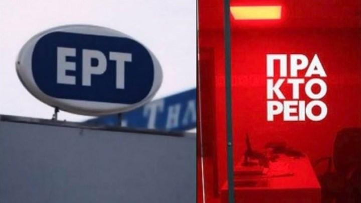 Κόντρα Κυβέρνησης-ΣΥΡΙΖΑ για τα δημόσια ΜΜΕ