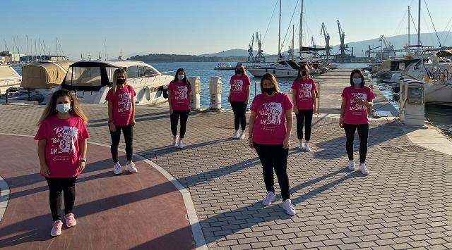 Η ΟΝΝΕΔ Μαγνησίας «sails for Pink»