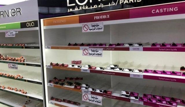 Έξαλλοι οι Γάλλοι με το μποϊκοτάζ από τις ισλαμικές χώρες: «Δεν υποχωρούμε στον εκβιασμό»