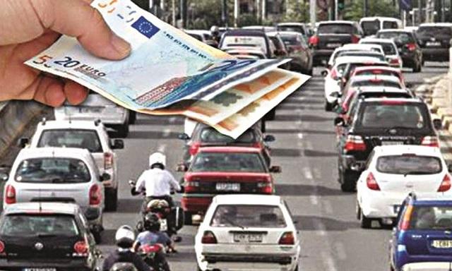 Ποιοι δεν θα πληρώνουν τα Τέλη Κυκλοφορίας 2021